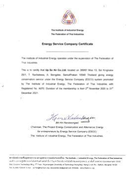 Upsoair- ESCO Certificate (ENG).jpg